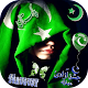 Download Pak Day Pic Decorator For PC Windows and Mac 1.0