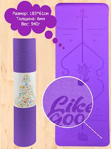 Коврик для йоги, LG-11549