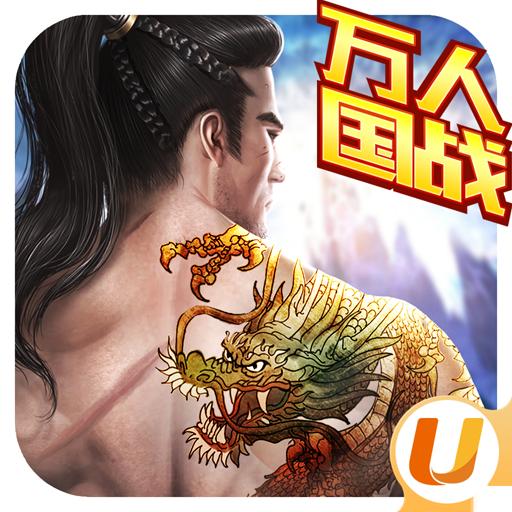 六龙御天(Loong Craft) (game)
