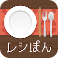App レシピ 無料!料理レシピまとめ レシぽん apk for kindle fire