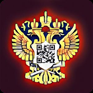 Алкоголь Сканер Pro