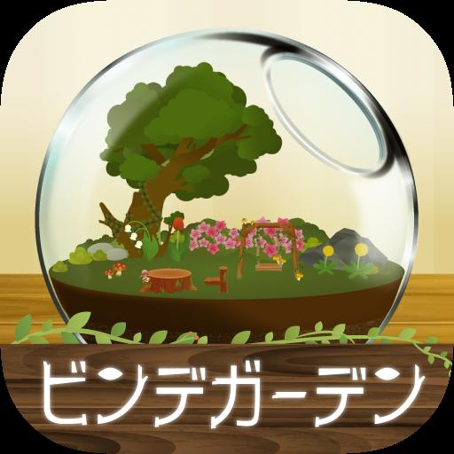ビンデガーデン (game)