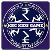 KBC Kids Game 2017