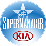 SuperManager KIA APK Image