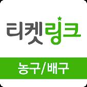 Download Full TicketLink Sports 2.12.2 APK