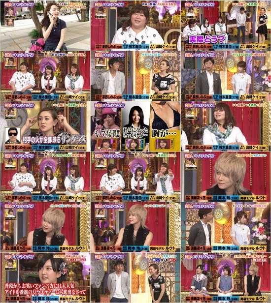 (TV-Variety)(720p) AKB48G – Some TV Show Collection 150705 & 150706 & 150707