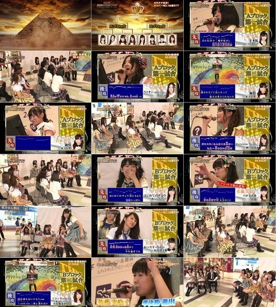 (TV-Variety)(720p) SKE48 ZERO POSITION~チームスパルタ!能力別アンダーバトル~ ep02 141018