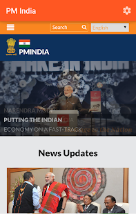 PM India - screenshot