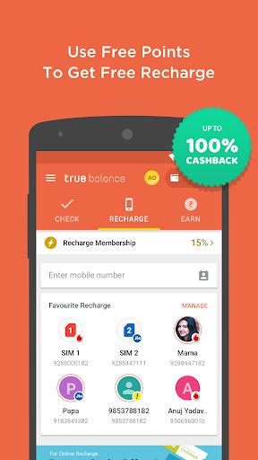 Mobile Balance Check&Recharge screenshot 1