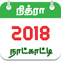 Tamil Calendar 2018 - Daily Rasipalan & Panchangam APK for Bluestacks