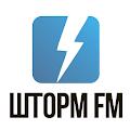 Радио Шторм ФМ / Shtorm FM