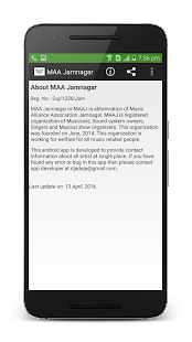 MAA Jamnagar [Official] - screenshot