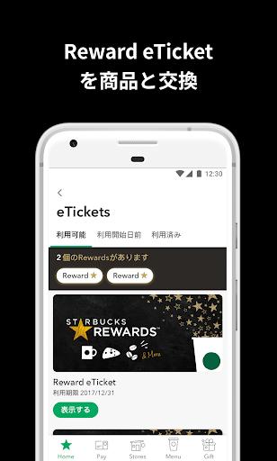 Starbucks® Japan Mobile App screenshot 5