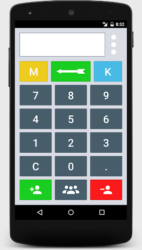 Monopoly Credit Card Terminal - screenshot