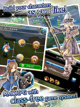 RPG Toram Online APK screenshot thumbnail 21