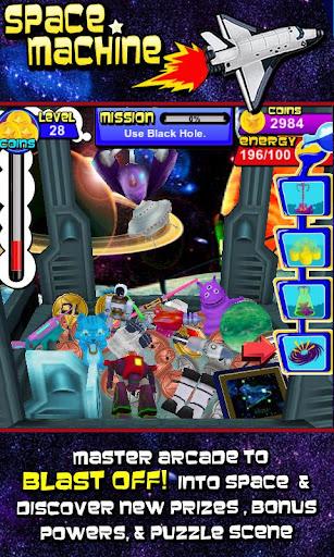 Prize Claw screenshot 4