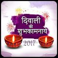 App Diwali Greetings - Hindi Wish APK for Kindle