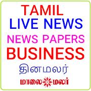 Tamil Live news 21.0 Icon
