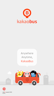 KakaoBus(SeoulBus 4.0)