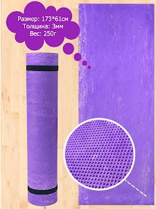 Коврик для йоги,GD-11665