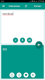 Korean-Indonesian Translator - screenshot