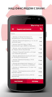 App АВТОДОК APK for Windows Phone