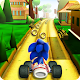 super sonic car adventure