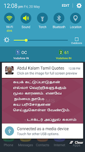 Abdul Kalam Quotes in Tamil APK for Bluestacks
