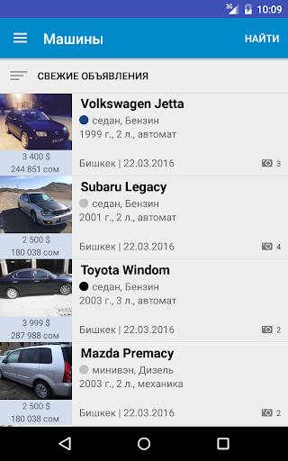 Mashina.kg - купить и продать авто в Кыргызстане screenshot 11