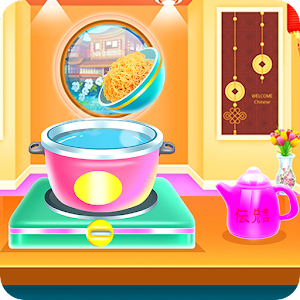 Chinese Food Recipes For PC / Windows 7/8/10 / Mac – Free Download