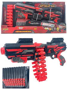 """Игровой набор серии """"Летние забавы"""", бластер со стрелами, FJ843"""
