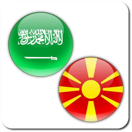 Android aplikacija Macedonian Arabic Translator na Android Srbija