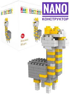 "Nano Конструктор ""Животные"" альпака"