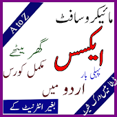 Download Android App Access in urdu for Samsung