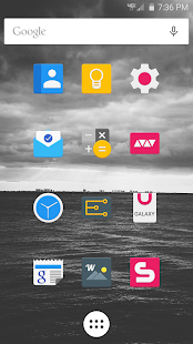 Ertz - Icon Pack [BETA] - screenshot