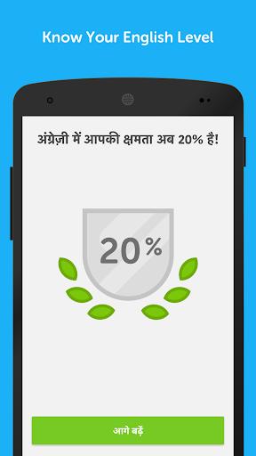 Learn English with Duolingo screenshot 7