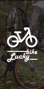 LuckyBike for pc