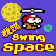 Swing Spacey
