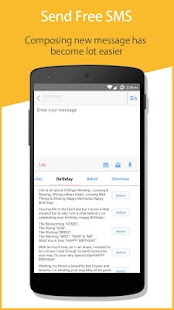 Way2 ( Way2SMS Free SMS )- screenshot thumbnail