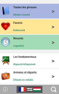 French to Hungarian phrasebook - screenshot