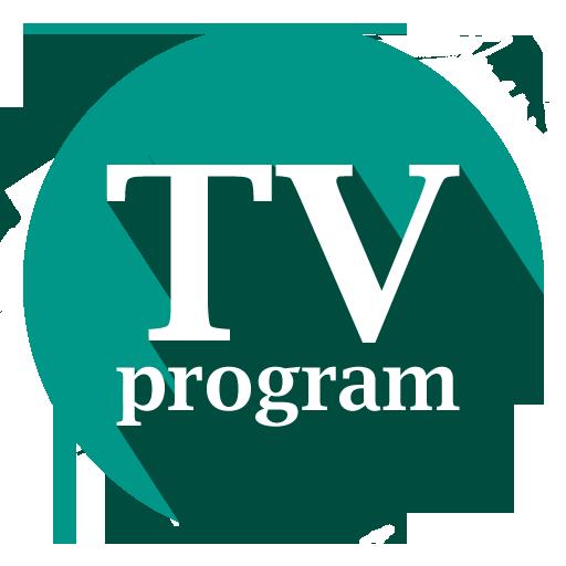 Android aplikacija Televizijski Program Srbija