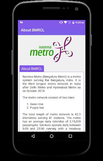 BMRCL Bangalore Metro screenshot 7