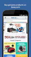Screenshot of Souq.com