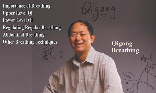Qigong Breathing (YMAA) - screenshot