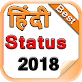 App Hindi Status 2018 APK for Kindle