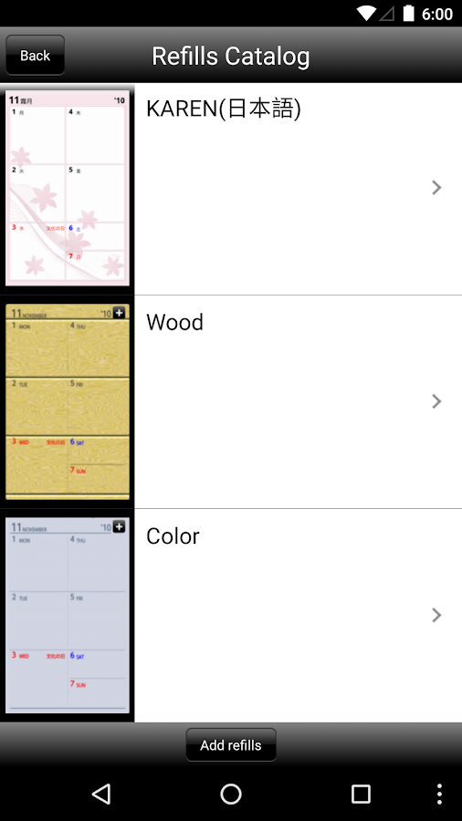 Refills(Planner App) Screenshot 5