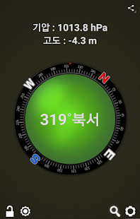 Compass Flashlight - screenshot