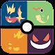 Quiz Pokemon