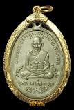 เหรียญรุ่น3 พิมพ์มีเม็ดตา ปี04 #หายาก หลวงปู่ทวด วัดช้างให้ จ.ปัตตานี