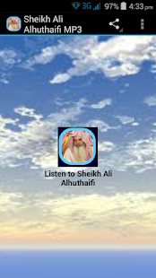 Sheikh Ali Alhuthaifi MP3 - screenshot